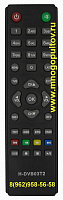 D-COLOR DC921 HD / TELEFUNKEN TF-DVBT202 / H-DVB03T2 (НЕоригинальный)