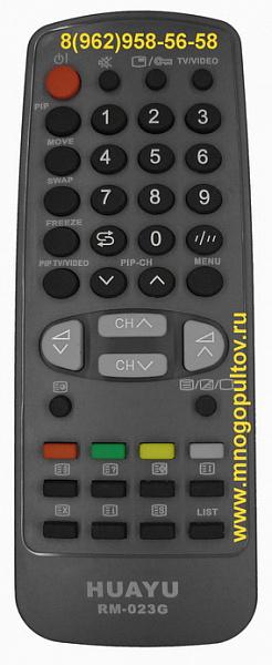 HUAYU RM-023G пульт для Телевизора SHARP
